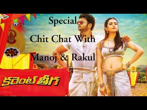 Manchu Manoj & Rakul Preet Chit Chat | Current Theega Movie : TV5 News