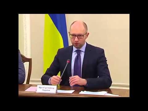Яценюк идиот. Россия украла у Украины газ!