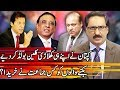 Kal Tak With Javed Chaudhry   18 April 2018 | Express News