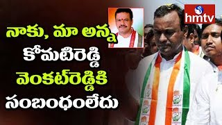 Komatireddy Rajagopal Reddy Decision Will Decide His Political Carrier | hmtv