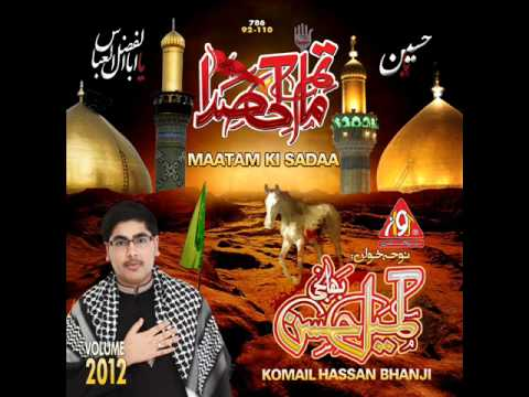 Matam Ki Sada - Mojiza Hai Hussain .wmv video