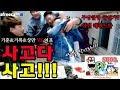 [하이라이트]아프리카tv 초토화 시키다(주당클럽 feat.거제폭격기,BJ상만,김기훈)