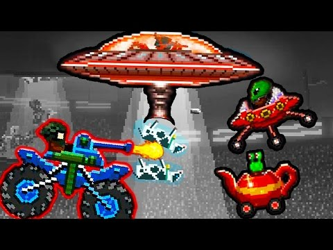 ИНОПЛАНЕТНЫЕ КОРОВЫ Новое видео для детей игра как мультики машинки тачки гонки игра Drive AHEAD