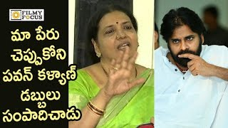 Jeevitha Satirical Comments on Pawan Kalyan @Press Meet