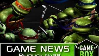Game BOX News ( Выпуск 28)