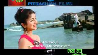 Tomay Bhalobashi the movie OFFICIAL.mp4