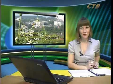 Сергач тв поздравления на татарском 46