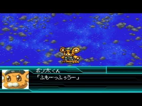 Super Robot Wars W - Bonta-kun Attacks