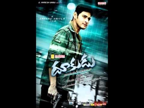 Chulbuli Dookudu Song video