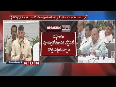 AP CM Chandrababu Naidu Speech at Collectors Conference | Vijayawada | Part 2 | ABN Telugu