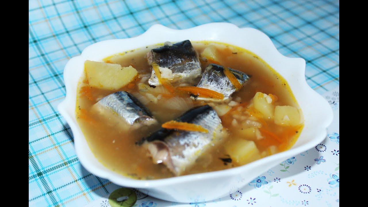 Суп из филе рыбы рецепт