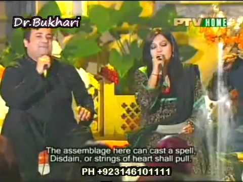 Kalam E Iqbal  Sanam Marvi & Rahat Fateh Ali Khan - Tu Reh-navard-e-shauq Hay video