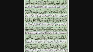 Durood e Taj   by Mushtaq Qadri Attari.flv
