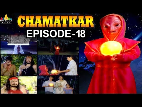 Chamatkar | Indian TV Hindi Serial Episode - 18 | Sri Balaji Video