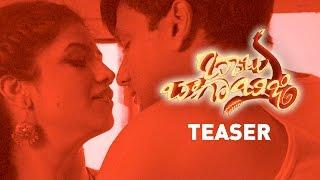 Babu Baga Busy (BBB) Official Teaser | Srinivas Avasarala | Mishty Chakravarty | Tejaswi Madivada