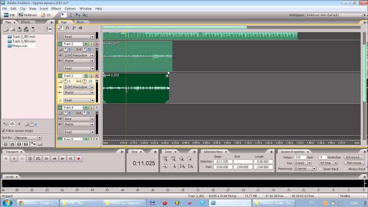 Скачать программу записи рэпа домашних условиях