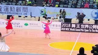 2018 舞王世界公開賽 國高中單人 Quick Step 準決賽