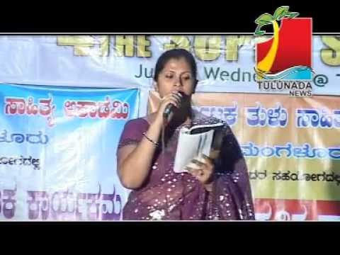 Anitha Beary Ramzan Song