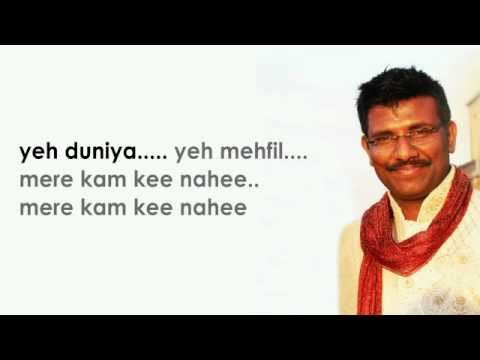 Ye Duniya Ye Mehfil karaoke with lyrics track