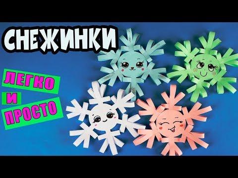 Снежинки своими руками с детьми 38