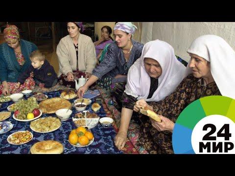 Духовное очищение: как мусульмане Таджикистана постятся в Рамадан - МИР 24