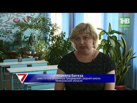 Кемерово, Зимняя вишня: родители видели, кто закрыл детей в кинотеатре. 7 дней - ТНВ