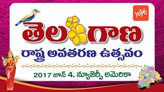Invitation for Telangana Formation Day Celebrations at New Jersey | Telangana NRI