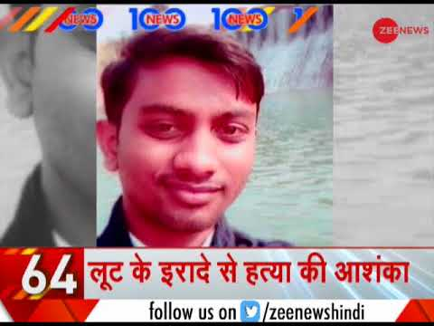 News 100: Watch Top Crime News Of The Day