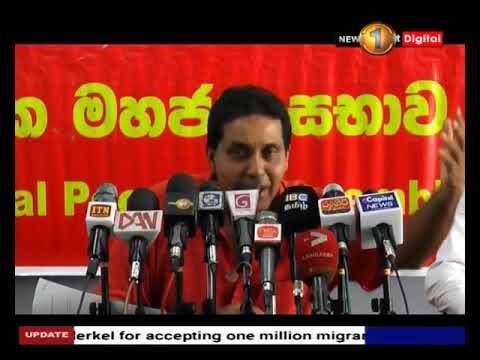 rajapaksas will not |eng