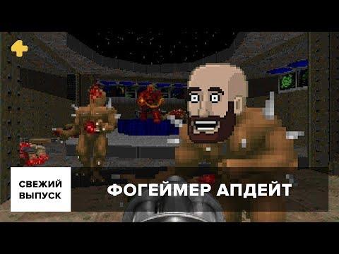Игровые новости с Алексеем Макаренковым: ЗБТ KUF2, запрет лутбоксов, увольнение из-за pay-to-win