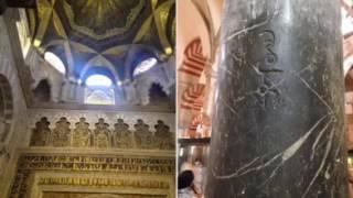 Perjalanan ke-Jantung Peradaban Islam di Eropa abad ke-9