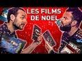 Les Films de Noël feat Tales From the Click !