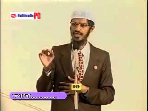 Bangla: Dr. Zakir Naik's Lecture - Similarities Between Islam And Christianity (full) video
