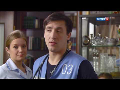 Сериал Самара 1 сезон 8 серия в HD качестве