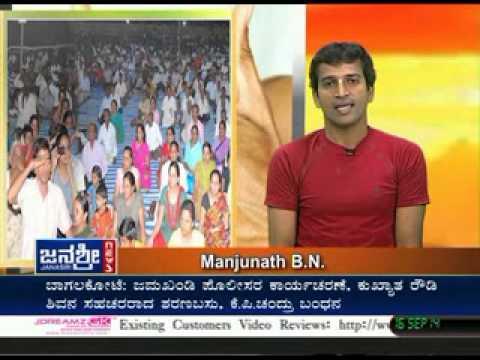 Janasri tv Mudra Pranayama 16 09 2014