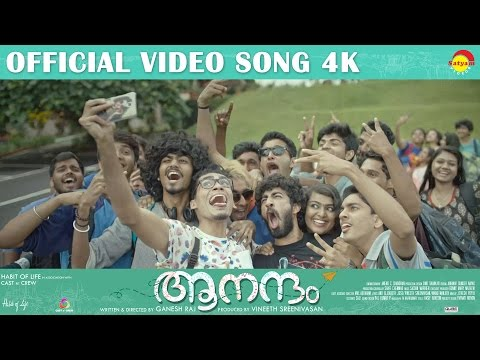 Oru Nattil Official Video Song 4K | Film Aanandam | Vineeth Sreenivasan | Malayalam Song
