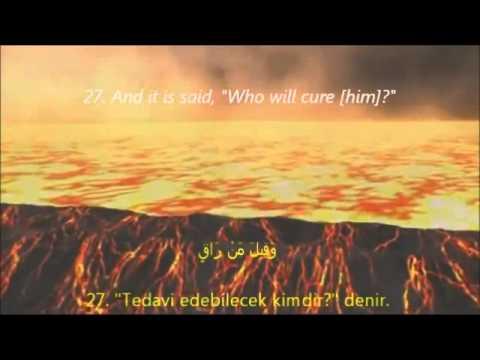 Medine İmamı Kıyamet Suresi SUBHANALLAH....