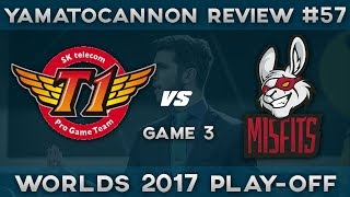 YamatoCannon Review - Quarterfinals - (57) G3 SKT vs MSF