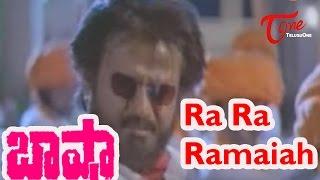 Basha Songs - Ra Ra Ramaiah - Rajinikanth - Nagma