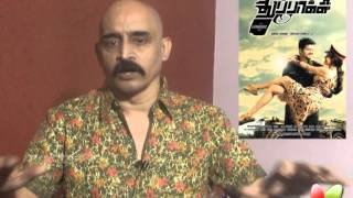Thuppakki - Thuppaki Review | Kashayam With Bosskey | Indiaglitz | Vijay - Kajal Agarwal | AR Murgadoss