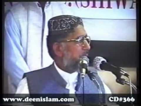 Iman faqat Eatimad ka naam hy by Shaykh-ul-Islam Dr Muhammad Tahir-ul-Qadri