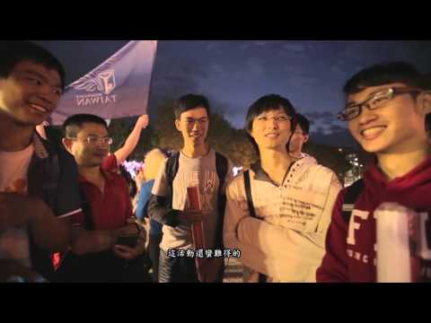 Mission Day: New Taipei City