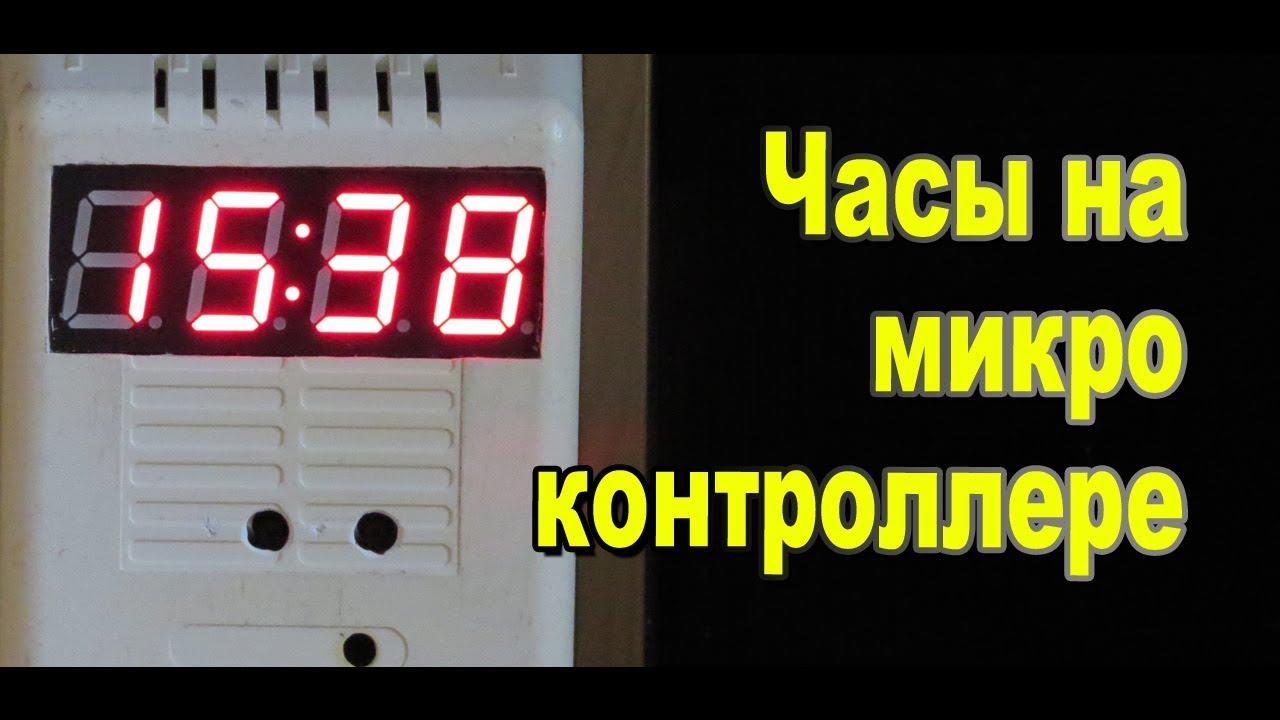 Как своими руками сделать электронные часы 42