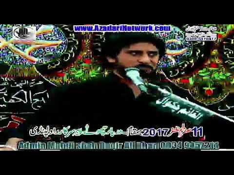 Zakir Shafqat || Majlis 11 Safar 2017 Chota Peer Rawalpindi ||