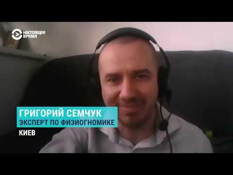 Эксперт по физиогномике — об интервью Петрова и Боширова