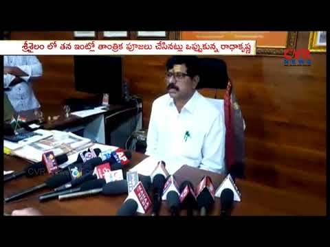 Radha Krishna agreed Tantric Rituals Conducted in Srisailam Temple   CVR News