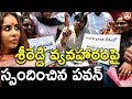Pawan Kalyan Response On Actress Sri Reddy Controversy And Media Sensations L Namaste Telugu mp3
