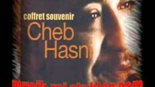 Download Lagu cheb hasni mp3 Gratis STAFABAND