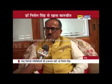 Jammu and Kashmir Deputy CM Dr. Nirmal Singh's Exclusive Interview with Day & Night News