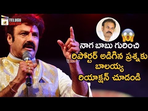 Balakrishna Shocking Reaction to Naga Babu Comments | Pawan Kalyan | Balakrishna Vs Naga Babu